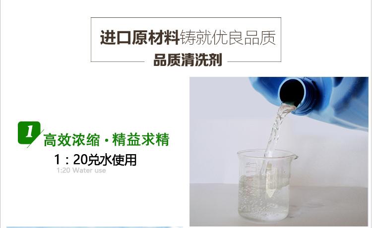 工业不锈钢除油剂-详情750_04.jpg